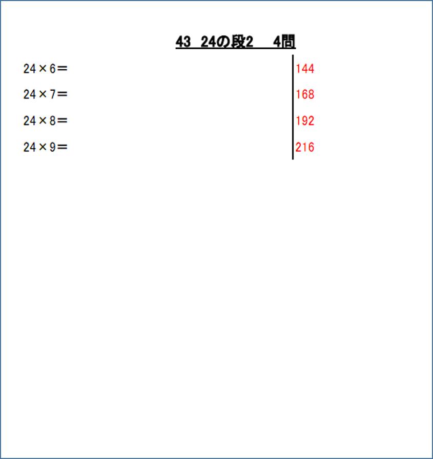 高校受験数学。計算脳プレス 暗記用PDF問題集 無料プレゼント。